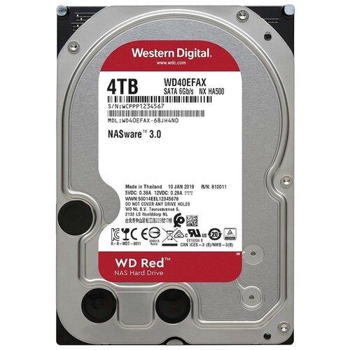 Жесткий диск Western Digital WD40EFAX, серебристый