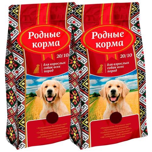 Сухой корм для собак Родные корма 20/10, курица 2 шт. х 16.38 кг