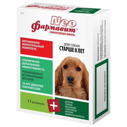 Витамины Фармавит Neo Витаминно-минеральный комплекс для собак старше 8 лет 90 таб.