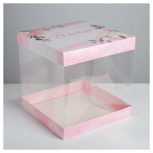 Коробка подарочная Дарите счастье Счастье 30 х 30 х 30 см розовый недорого