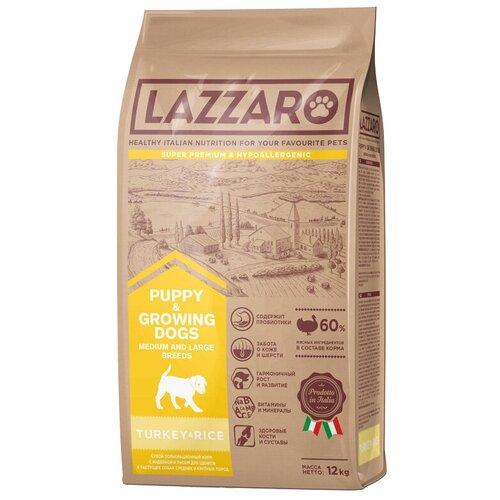 Фото - Сухой корм для щенков Lazzaro индейка, с рисом 12 кг сухой корм для щенков savarra индейка с рисом 3 кг