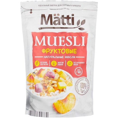 Фото - Мюсли Matti хлопья фруктовые, дой-пак, 250 г мюсли matti хлопья и шарики с бананом и шоколадом дой пак 250 г
