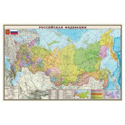 DMB Политико-административная карта Российской Федерации 1:7 (4607048958360), 79 × 122 см недорого