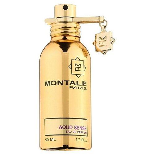 Парфюмерная вода MONTALE Aoud Sense, 50 мл