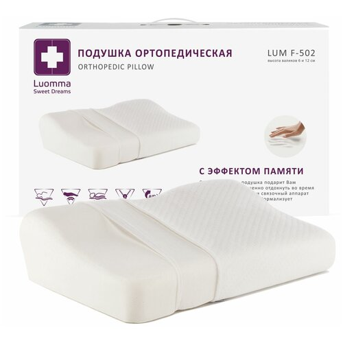 Подушка Luomma ортопедическая LumF-502 32 х 54 см белый