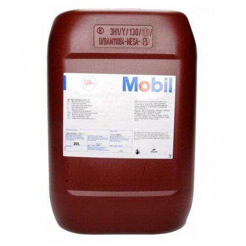 Индустриальное масло MOBIL Vactra Oil No 1 20 л 18.7 кг