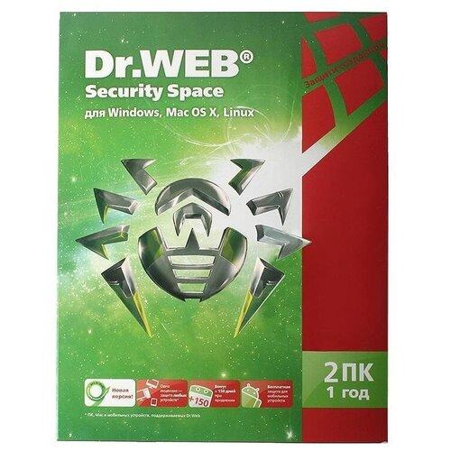 Фото - Dr.Web Security Space, коробочная версия, русский, устройств: 2, срок действия: 12 мес. kaspersky internet security онлайн доктор коробочная версия русский устройств 2 срок действия 12 мес
