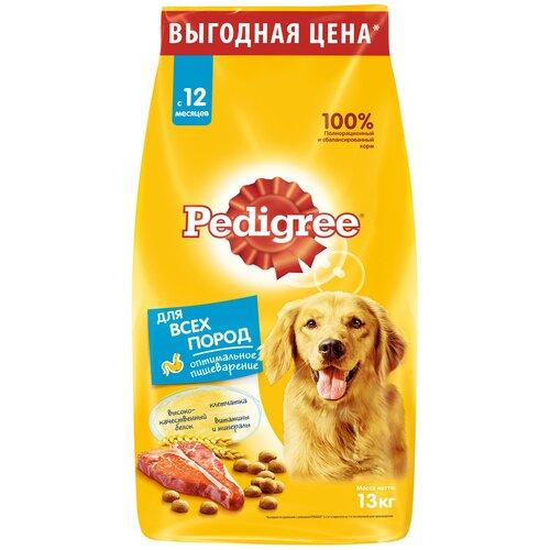 Фото - Сухой корм для собак Pedigree говядина 13 кг сухой корм для собак мелких пород pedigree говядина 2 2 кг
