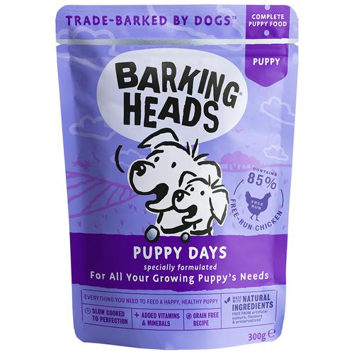Влажный корм для щенков Barking Heads беззерновой 10 шт. х 300 г