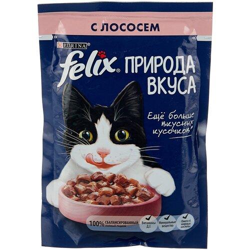 Влажный корм для взрослых кошек Felix Природа вкуса, с лососем 18 шт. х 85 г (кусочки в соусе)