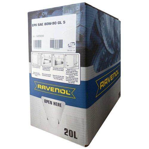 Трансмиссионное масло Ravenol EPX SAE 80W-90 GL-5 ecobox 20 л