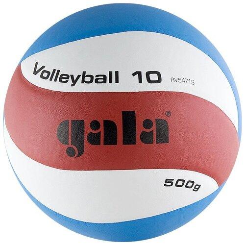 Мяч волейбольный GALA Training Heavy 10 5р. BV5471S