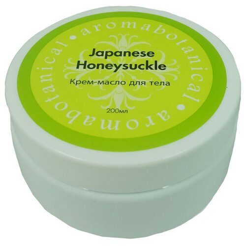 Крем-масло для тела Japanese Honey Suckle