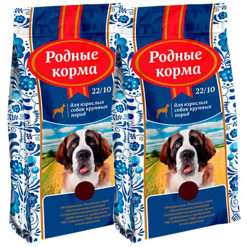 Сухой корм для собак Родные корма 2 шт. х 16.38 кг (для крупных пород)