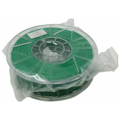 ABS пруток Cactus 1.75 мм зеленый 0.75 кг