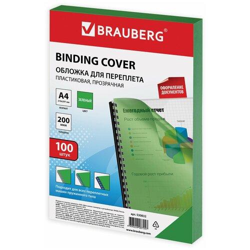Фото - Обложка BRAUBERG для переплета A4 200 мкм, пластик прозрачно-зеленый 100 шт. демосистема brauberg solid a4 236719
