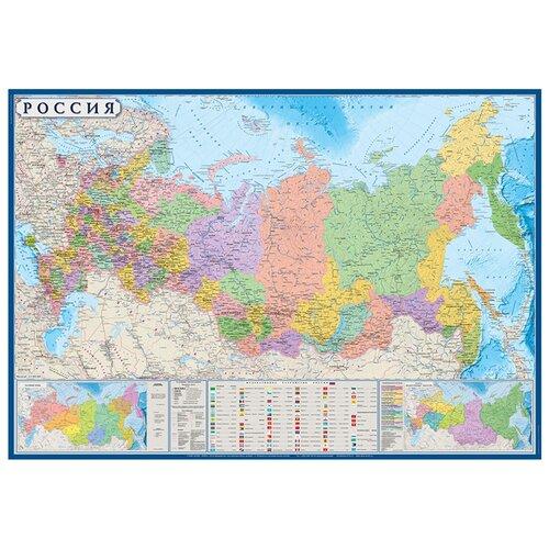 Атлас Принт Карта России политико-административная с флагами субъектов РФ (4631147241030), 157 × 107 см