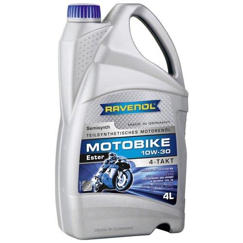 Синтетическое моторное масло Ravenol Motobike 4-T Ester SAE 10W-30, 4 л моторное масло ravenol tsi sae 10w 40 4 л
