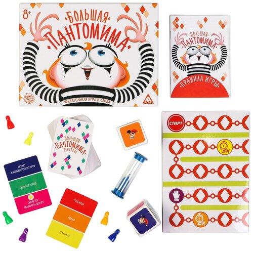 Купить Игра Большая Пантомима для всей семьи, 8+ 3095924, Лас Играс, Настольные игры