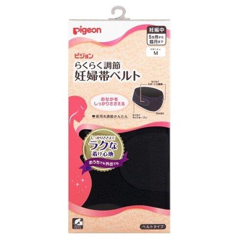 Бандаж для беременных Pigeon черный, размер M (26780) недорого