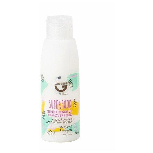 Флюид для снятия макияжа Greenini Superfood Спирулина & Миндаль 100 мл