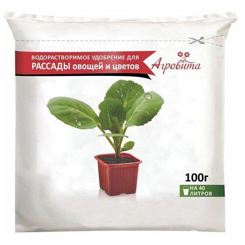 Удобрение Нов-Агро Агровита для рассады цветов и овощей, 0.1 кг азотно фосфорно калийное нов агро 1 кг