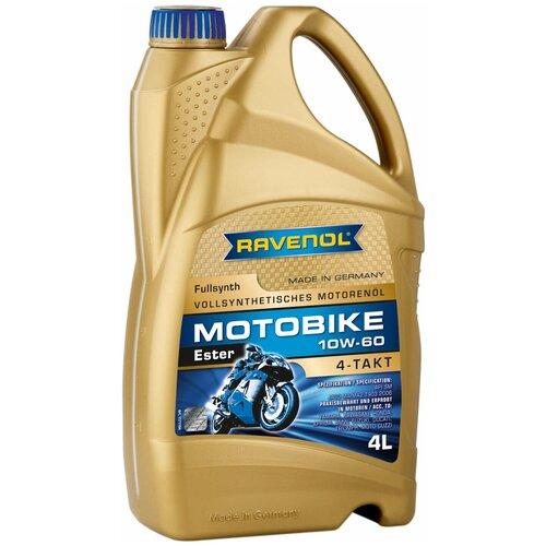 Синтетическое моторное масло Ravenol Motobike 4-T Ester SAE 10W-60, 4 л моторное масло ravenol tsi sae 10w 40 4 л