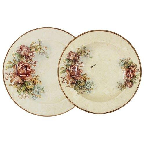 Набор тарелок Элианто, 2 шт., LCS