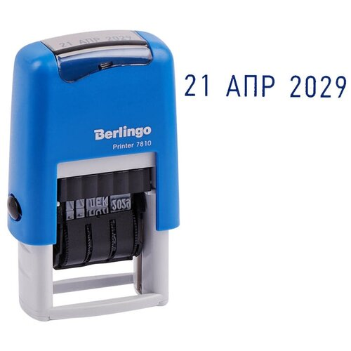Датер Berlingo Printer 7810 ленточный синий