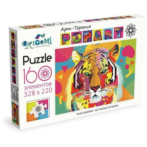 Купить Пазл Origami Арт-Терапия Тигр (05556), 160 дет., Пазлы