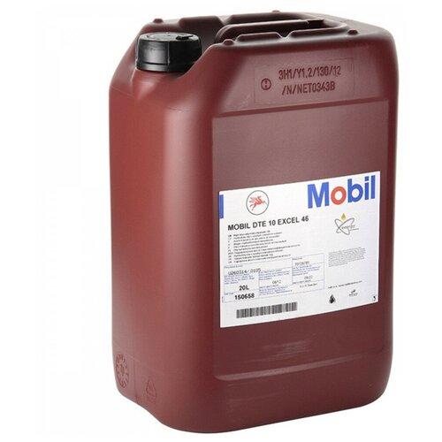 Гидравлическое масло MOBIL DTE 10 Excel 46 20 л