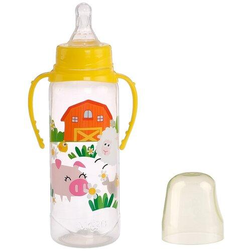 бутылочка для кормления люблю маму и папу 250 мл приталенная с руч цвет крас 2969835 Бутылочка для кормления Веселая ферма250 мл цилиндр, с ручками, цвет желтый 2969831