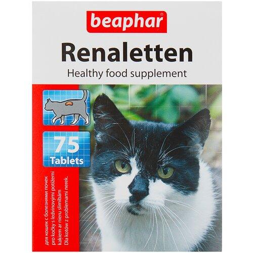 Фото - Добавка в корм Beaphar Renaletten 75 таб. добавка в корм beaphar salvikal