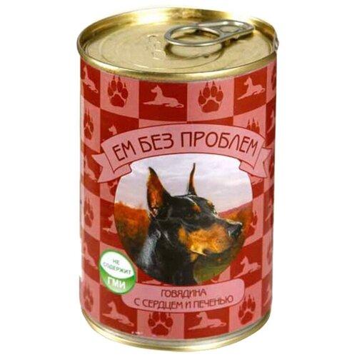 Влажный корм для собак Ем Без Проблем говядина 410 г