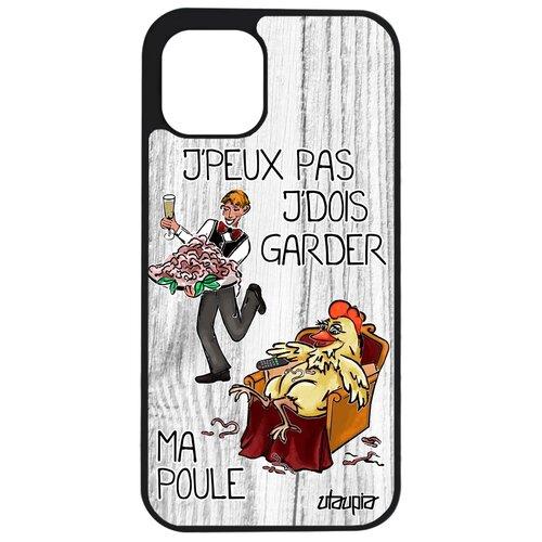 "Чехол для телефона iPhone 12 pro max, ""Не могу - у меня курица!"" Повод Пародия"