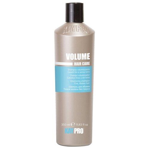 Фото - KayPro шампунь Volume Hair Care для объема тонких волос без тонуса, 350 мл kaypro шампунь purity 350 мл