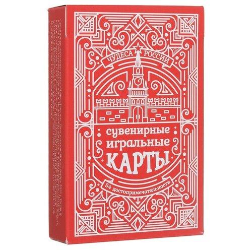 MILAND игральные карты Чудеса России 54 шт. белый/красный