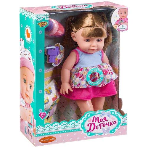 Купить Интерактивный пупс Yako Моя деточка 36 см Д93322, Куклы и пупсы