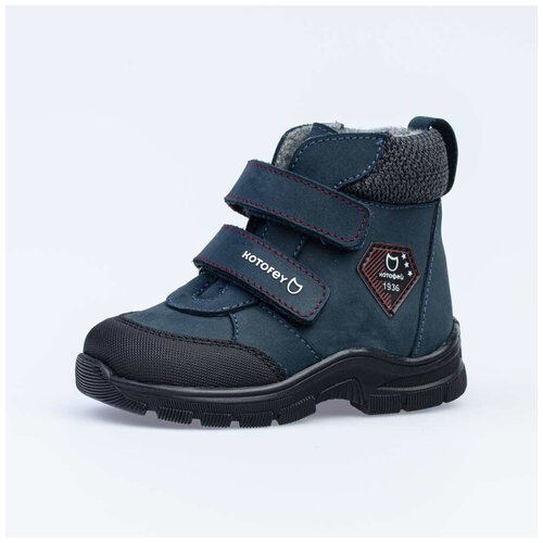 Фото - Ботинки КОТОФЕЙ размер 22, 31 синий ботинки для мальчика котофей цвет синий салатовый 554047 41 размер 30