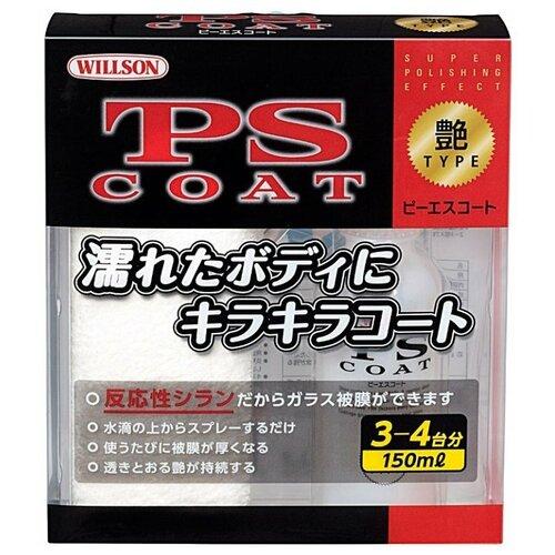 Willson жидкое стекло для кузова PS Coat WS-01267, 0.15 л