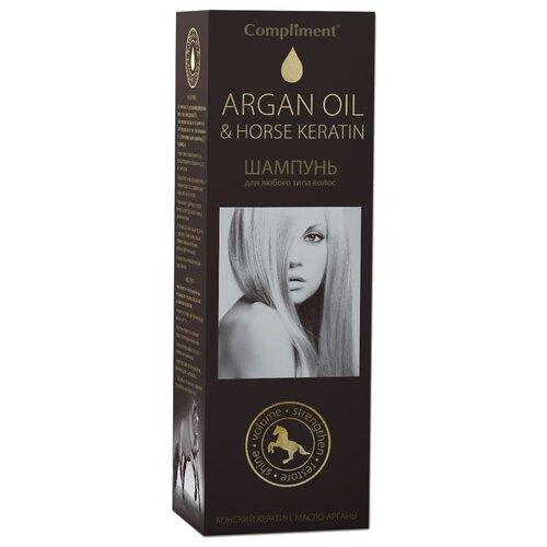 Compliment шампунь Argan Oil & Horse Keratin для любого типа волос, 250 мл