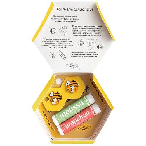 Купить Сделано пчелой Подарочный набор Пчёлы любят тебя! Grapefruit & Melissa 2 шт.