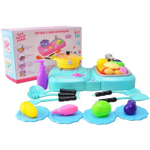 Купить Кухня Girl's Club IT106442/IT1064423 голубой, Детские кухни и бытовая техника