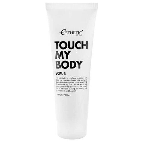 Esthetic House Скраб для тела Touch my body Goat milk, 250 мл
