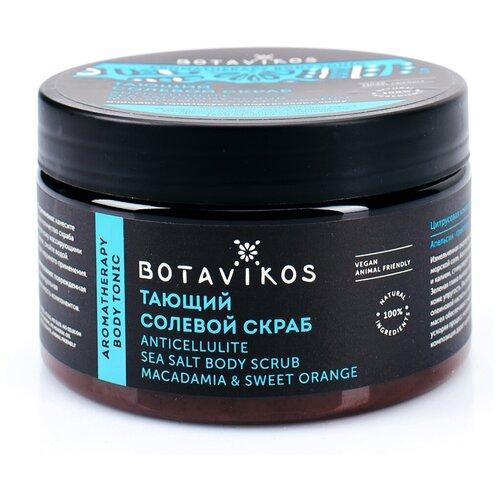 Купить BOTAVIKOS скраб для тела солевой антицеллюлитный Tonic с маслом апельсина 250 мл