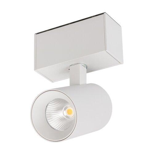 Трековый светильник-спот Arlight MAG-SPOT-45-R85-3W Warm3000 030650 спот arlight sp bed r90 3w warm3000 029634