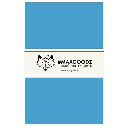Купить Pocket / 9×14 см / Голубой / Для графики и письма, MAXGOODZ, Альбомы для рисования