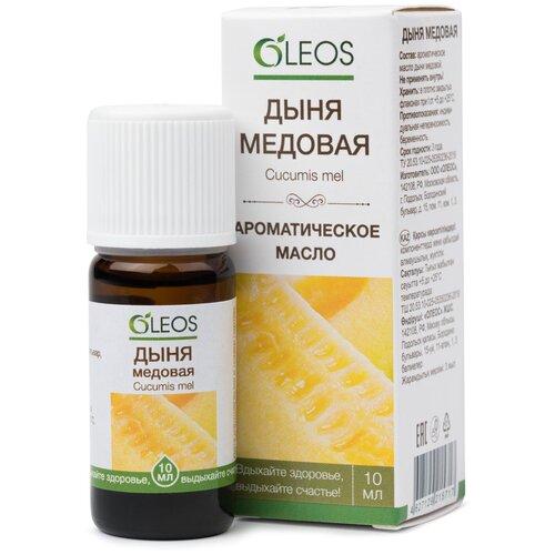 OLEOS ароматическое масло Дыня медовая, 10 мл