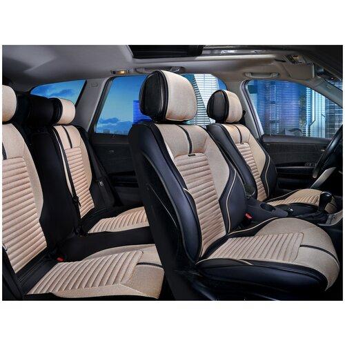 Комплект накидок на автомобильные сиденья CarFashion SECTOR PLUS черный/бежевый/черный