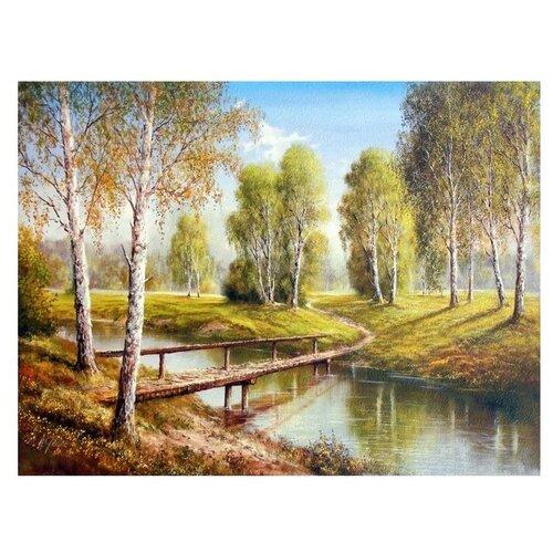 Купить Картина по номерам RADUGA RDG-2800 Деревянный мост 40х50см, Картины по номерам и контурам